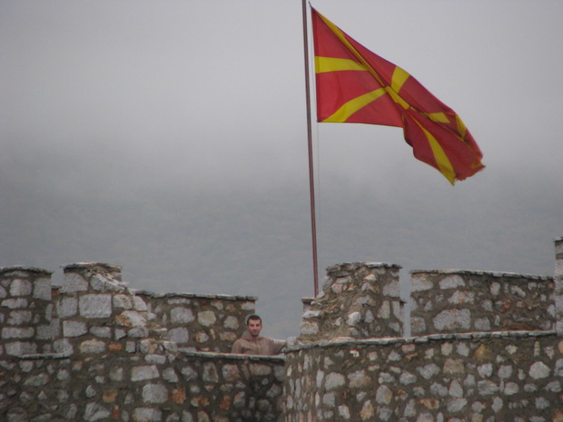 Makedonija 2009